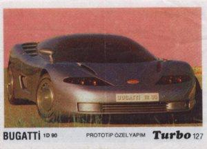 Вкладыш Turbo