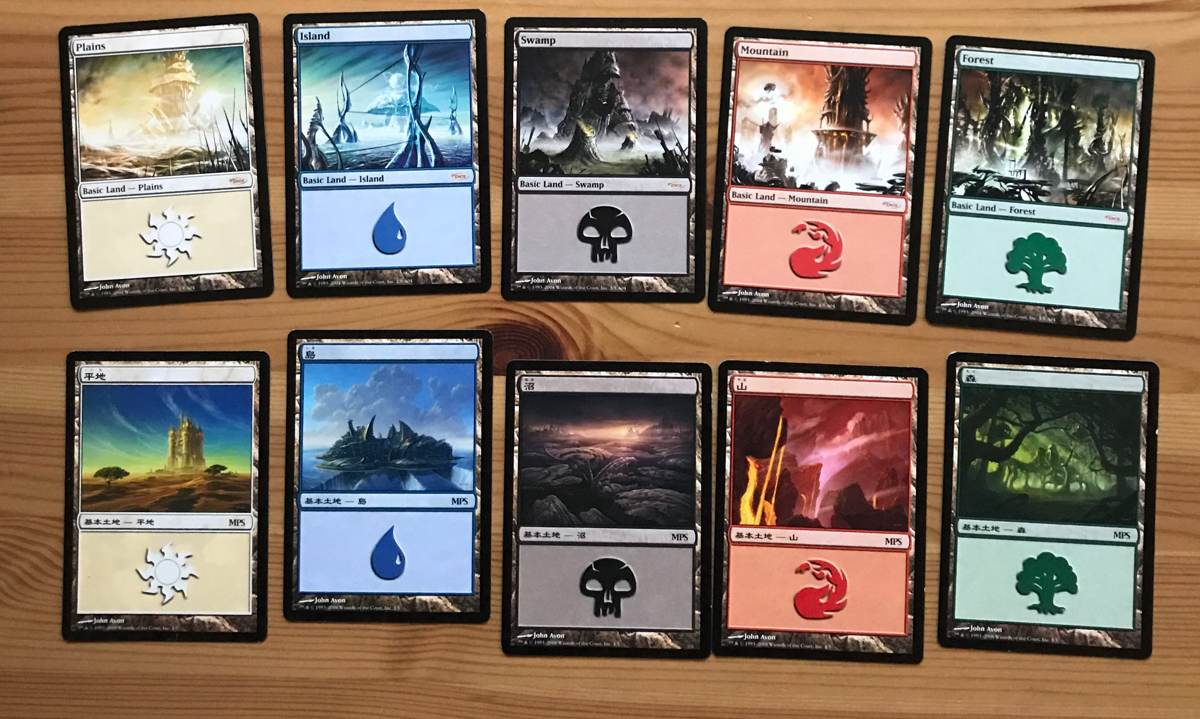 Arena and MPS lands