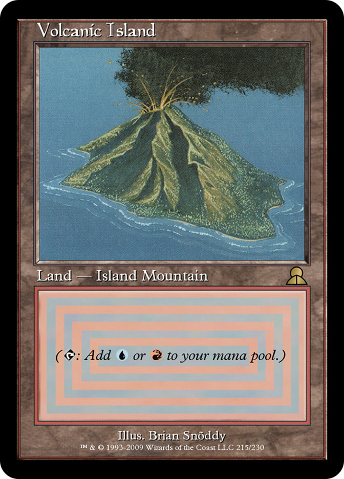 Volvanic Island MTG