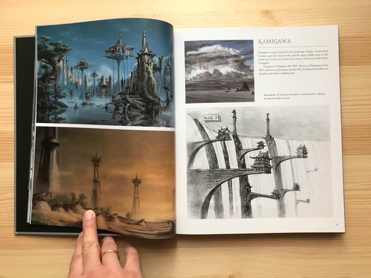 MTG artbook sketches