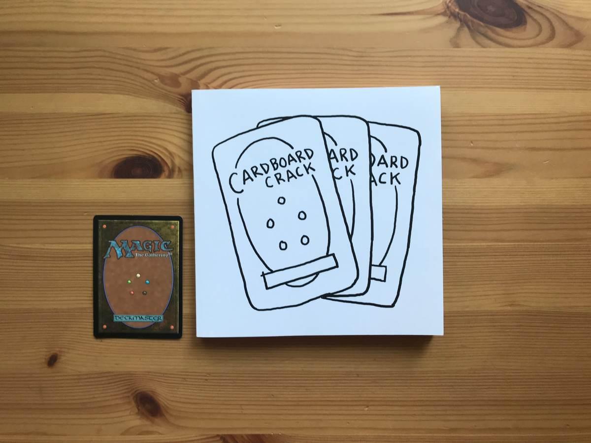 MTG cardboardcrack book