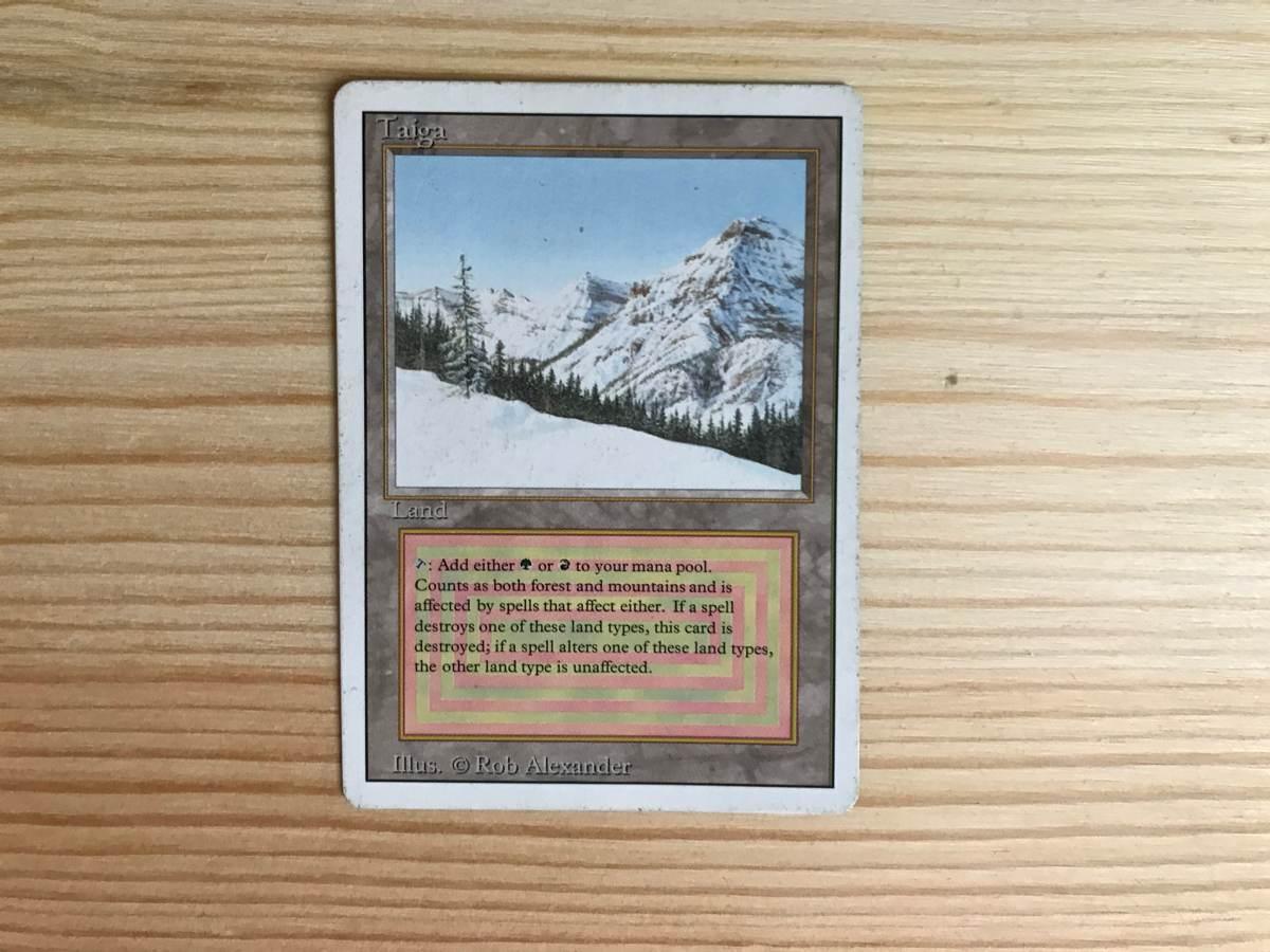 MTG dual lands
