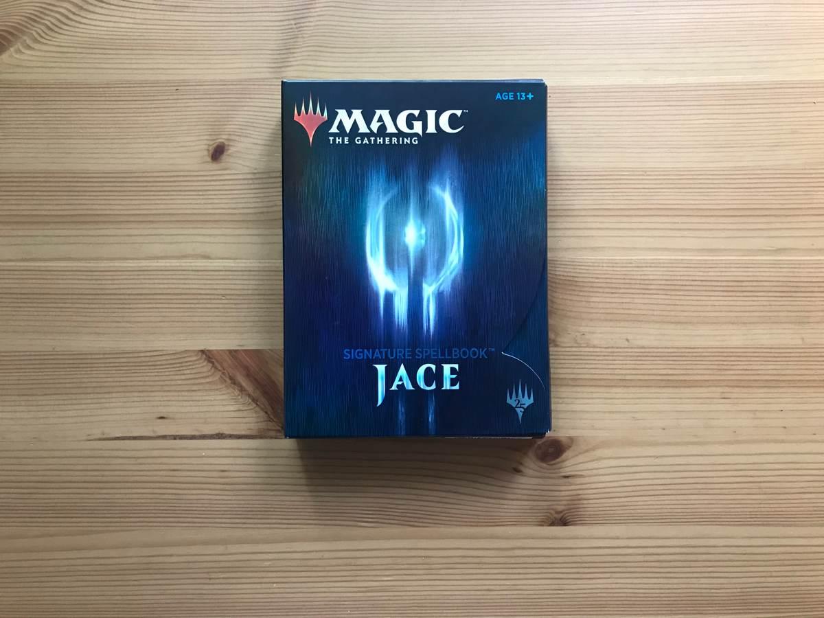 MTG Jace Beleren Signature Spellbook