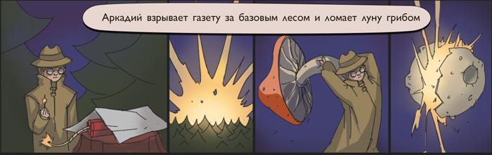 Сленг МТГ